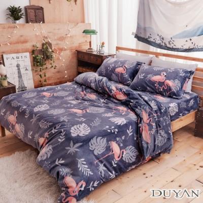 DUYAN 竹漾-100%法蘭絨-雙人床包兩用毯被四件組-紫羅蘭紅鶴
