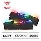 VIPER美商博帝 RGB Black DDR4 3200 16G(2x8G)桌上型記憶體