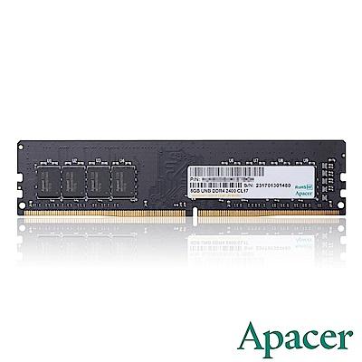 Apacer 8GB DDR4 2400 桌上型記憶體(單面)