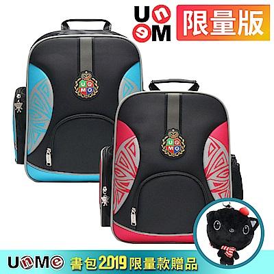 UnMe 3283圖騰後背書包