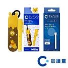 日本Cleverin加護靈-迪士尼個人環保組(小熊維尼筆型x1、筆型補充包x1)