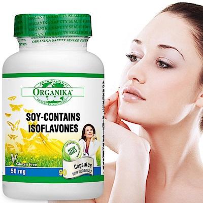 Organika優格康-大豆異黃酮(90顆/瓶)