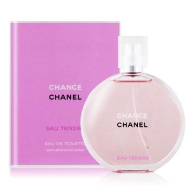 *CHANEL 香奈兒 CHANCE淡香水粉紅甜蜜版50ml EDT-國際航空版