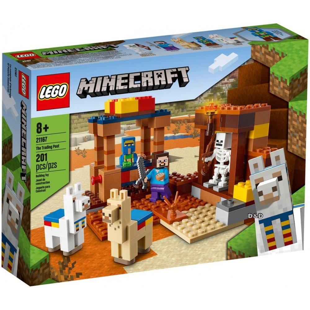 樂高LEGO Minecraft系列 - LT21167 交易站