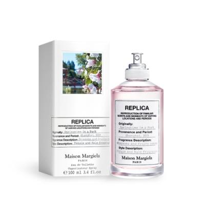 Maison Margiela REPLICA Springtime In A Park 春日公園淡香水 100ml