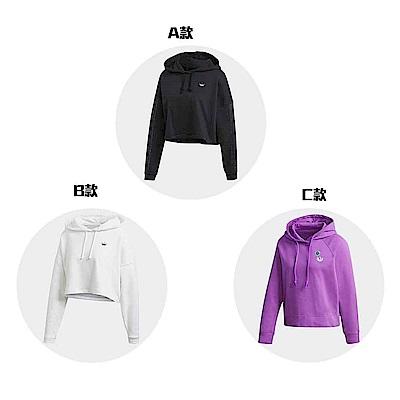 【時時樂限定】adidas長袖上衣多款任選
