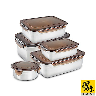 [時時樂限定]鍋寶 316不鏽鋼保鮮盒優惠限定