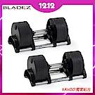 【BLADEZ】AD20-可調式啞鈴-20kg (2支)