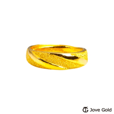 Jove Gold 漾金飾 愛之舞黃金男戒指