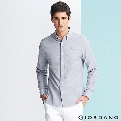 GIORDANO 男裝刺繡牛津紡襯衫-90 灰色