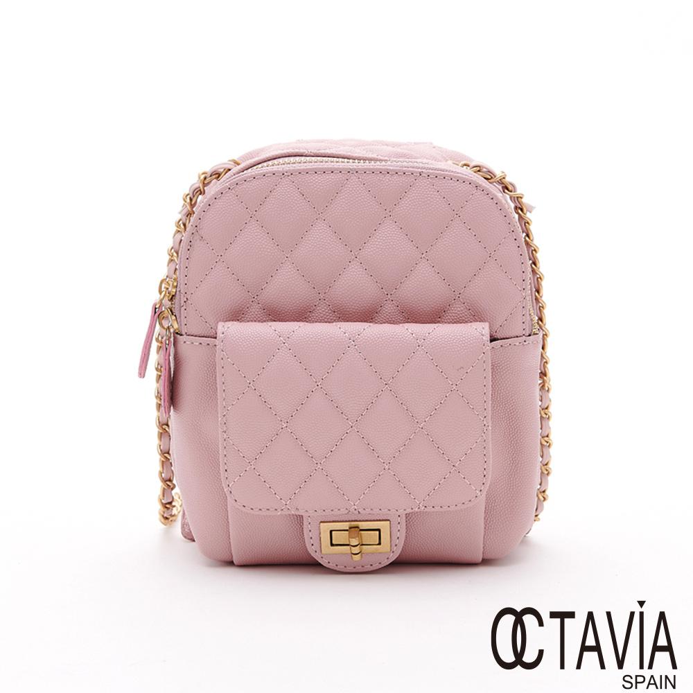 OCTAVIA8 真皮 -  閃亮亮  菱格珍珠牛皮小巧二用後背包 - 迷你亮粉