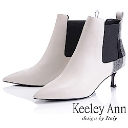 Keeley Ann 復古風潮~格紋拼接皮革尖頭貓跟短靴(米白色-Ann系列)