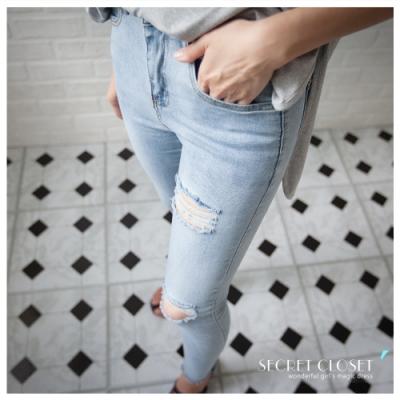 Secret Closet-高腰彈力破洞牛仔褲