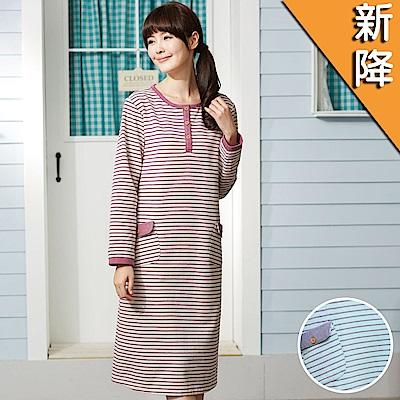 華歌爾睡衣-條紋細磨毛 M-L 長袖睡衣裙裝(藍)舒適睡衣