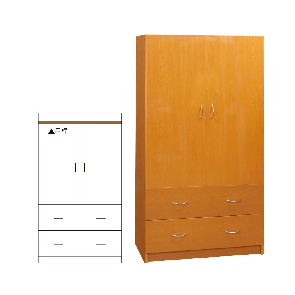 韓菲-木紋色二抽塑鋼雙門衣櫃-91x52.5x180cm