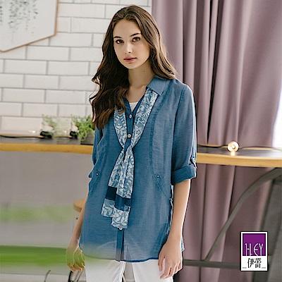ILEY伊蕾 印花絲巾配色兩件式上衣(藍/綠)