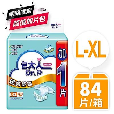 包大人成褲親膚舒適L(13+1片x6包/箱)