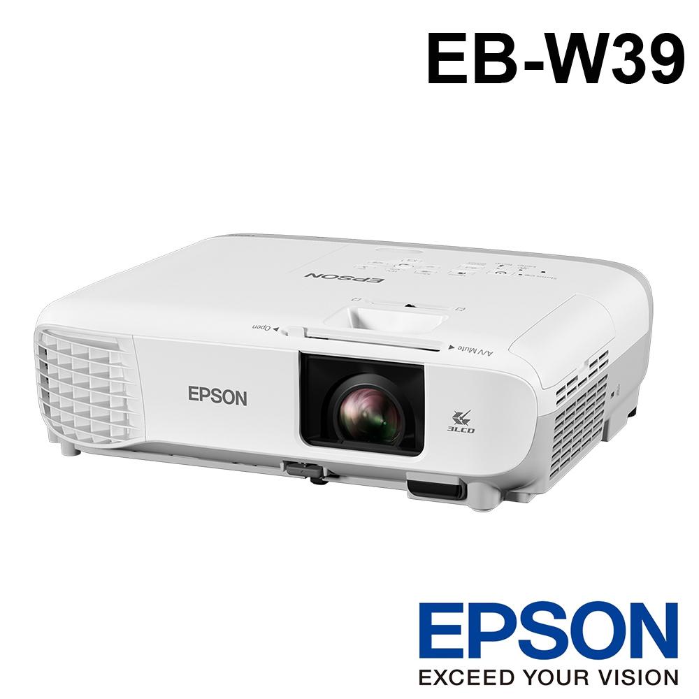 【福利品】EPSON 商用投影機 EB-W39