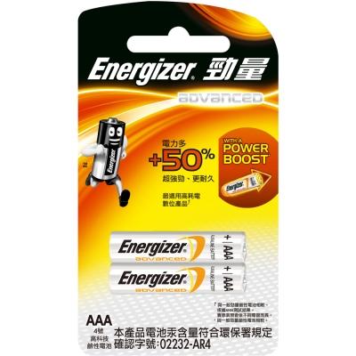 勁量  高科技鹼性電池4號(AAA)  2入