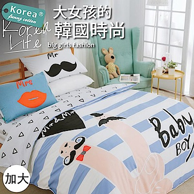 UP101 銀離子純棉兩用被四件組加大-男孩日記(EO-008)