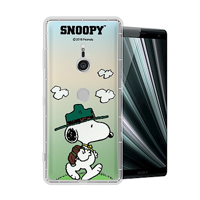 史努比/SNOOPY正版授權 SONY Xperia XZ3 漸層彩繪空壓手機殼(郊遊)