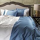 寬庭-KL | 哈蒙迪 | 義大利長纖棉布料300TC 雙人拼接緹花寢飾(釉藍拼接褐灰)
