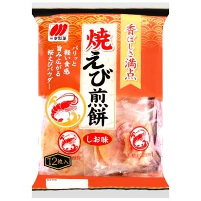 三幸 燒蝦煎餅(108g)