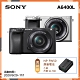SONY A6400 16-50mm 變焦鏡組(公司貨) product thumbnail 1