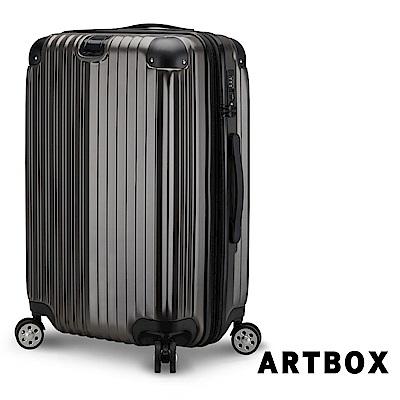 【ARTBOX】月半星宿- 20吋PC磨砂霧面可加大行李箱 (鐵灰)