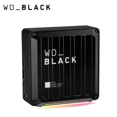 WD 黑標 D50 Game Dock SSD 2TB 電競外接SSD擴充基座