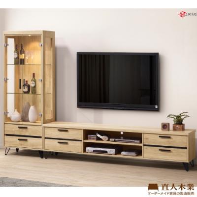 直人木業-NORTH北美楓木180公分功能電視櫃加玻璃展示櫃