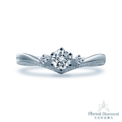 Alesai 艾尼希亞鑽石 18分 甜美求婚V型鑽戒
