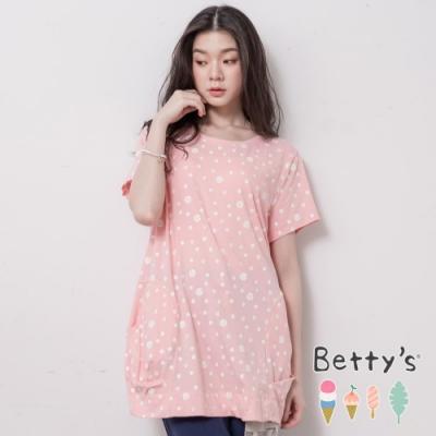 betty's貝蒂思 童趣圓點印小貝羊T-shirt(淺粉)