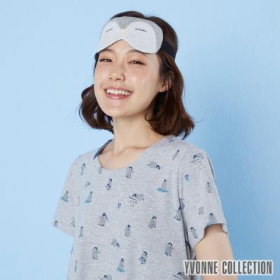 Yvonne Collection 閉眼企鵝眼罩(附束口收納袋)-淺灰