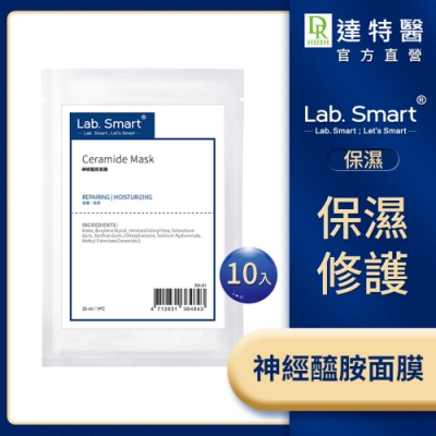 Dr.Hsieh Lab.Smart神經醯胺面膜10片組