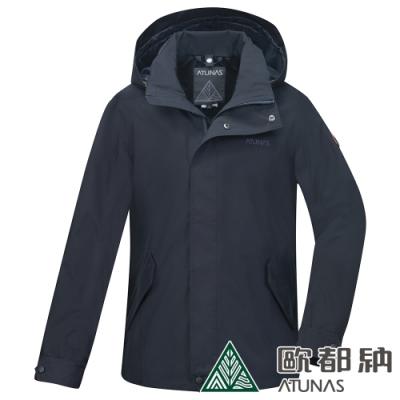 【ATUNAS 歐都納】男GORE-TEX+羽絨內衫二件式外套A1GT1909M黑