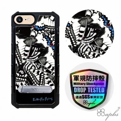 apbs iPhone SE第2代 2020版 / 8 / 7 4.7吋專利軍規防摔立架手機殼-紛飛蝶