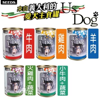 SEEDS 惜時 Us Dog 義大利主食犬罐 400g 24罐