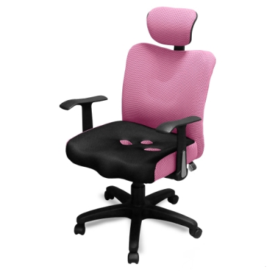好室家居 佩娜挺背舒適電腦椅/辦公椅(三色任選)