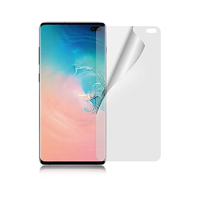 NISDA Samsung Galaxy S10+/ S10 Plus 高光抗刮螢幕保護貼