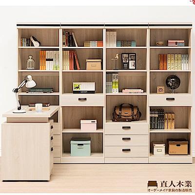 日本直人木業-COCO簡約240CM二個1抽二個3抽書櫃加調整書桌