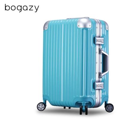 Bogazy 迷幻森林II 20吋鋁框新型力學V槽鏡面行李箱(蒂芬妮藍)