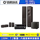 YAMAHA山葉 5.1ch 貝多芬家庭劇院組合 RX-V685+NS-160系列-黑色版