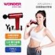 WONDER 筋膜震動按摩槍 WB-M06HU product thumbnail 1