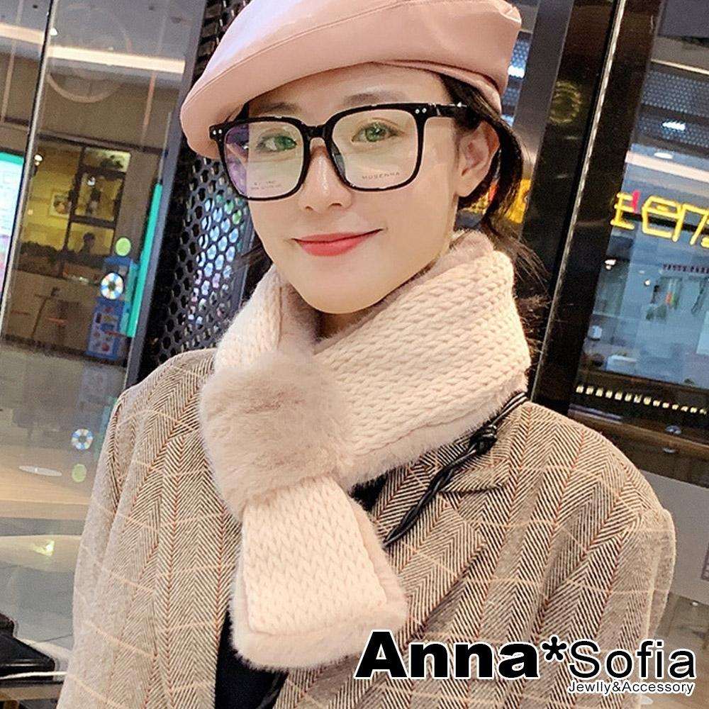 【2件69折】AnnaSofia 日系雙面仿獭兔毛穿叉款 保暖圍脖套圍巾(毛線針織-杏駝系)