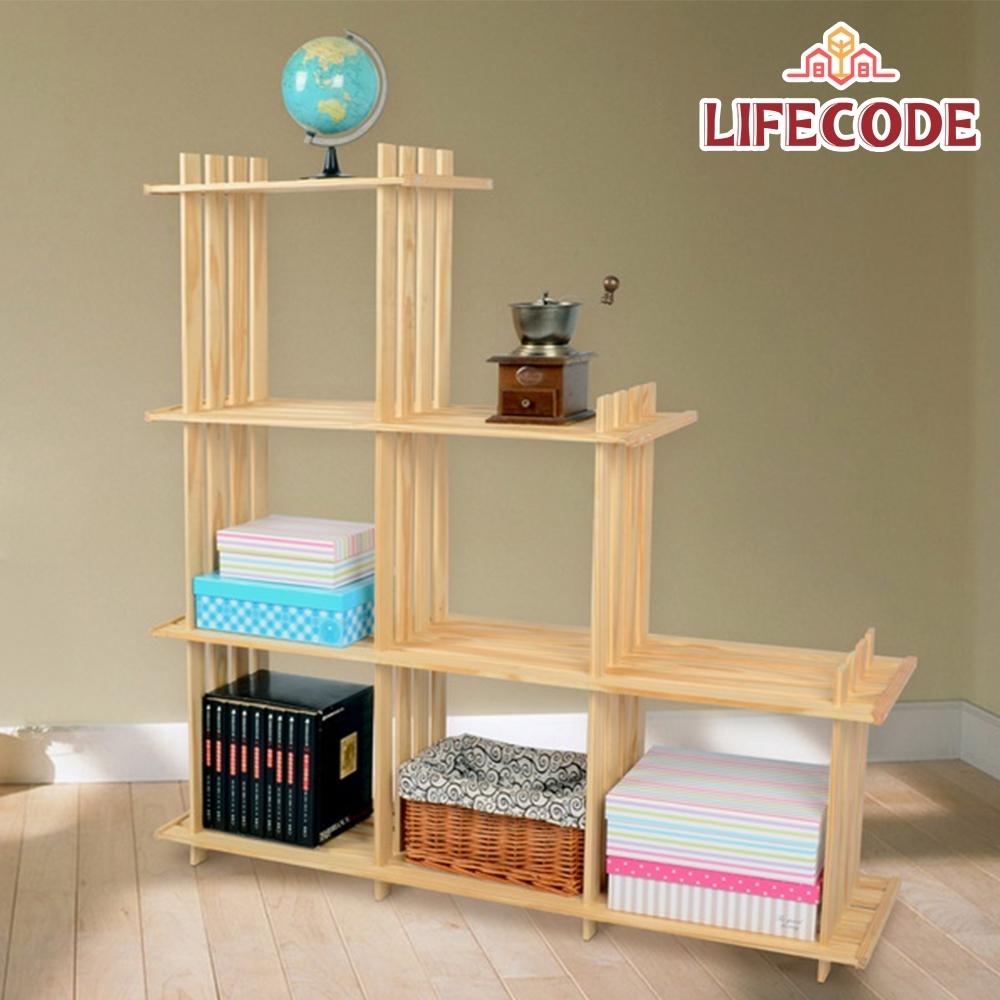 【時時樂限定】LIFECODE極簡風黃松木斜六格架/實木置物架/書架/花架