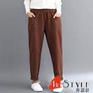 文藝風純色高腰口袋哈倫褲 (共二色)-4inSTYLE形設計