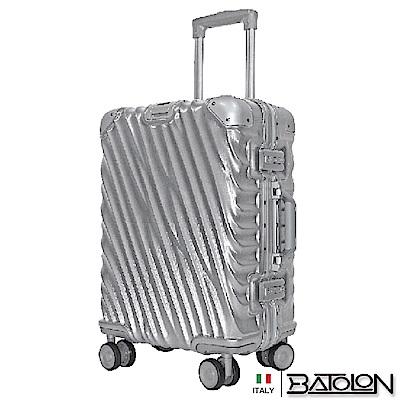 義大利BATOLON  凌雲飛舞TSA鎖PC硬殼鋁框箱/行李箱 (25吋)