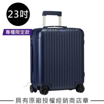 【直營限定款】Rimowa Essential Cabin Plus 23吋登機箱 (霧藍色)