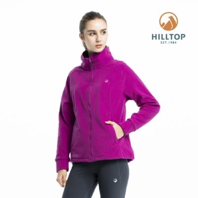 【hilltop山頂鳥】女款WINDSTOPPER保暖刷毛外套H22FV4野翠紫